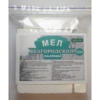 Мел Белгородский ПИЛЕНЫЙ, пакет 500 г