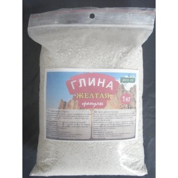Глина ЖЕЛТАЯ натуральная гранулы, пакет 1 кг